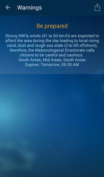 Bahrain Weather screenshot 4