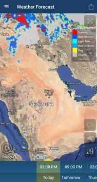 Bahrain Weather screenshot 5