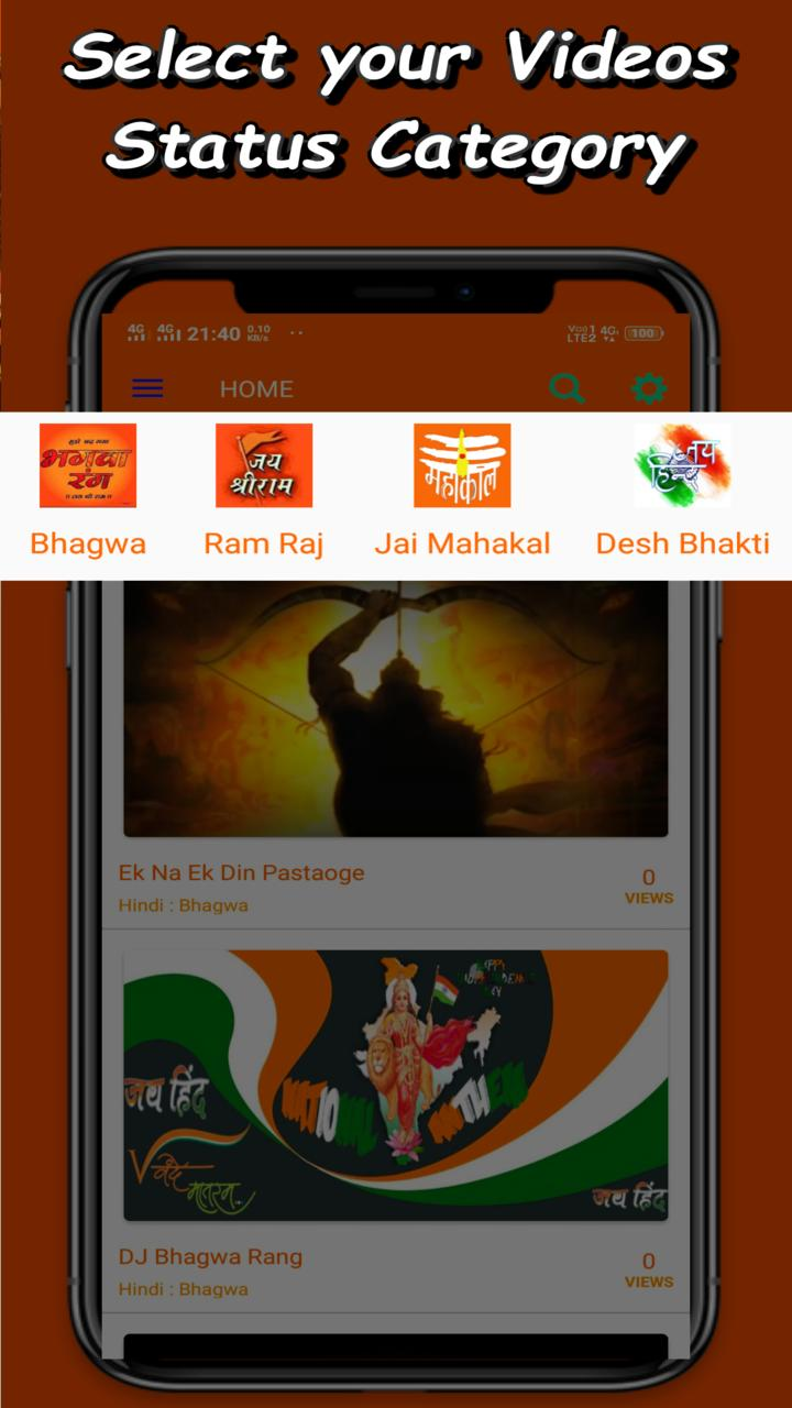 Bhagwa Video Status Hindutva Videos For Whatsapp For