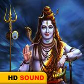 Shivratri HD Bhajan icon
