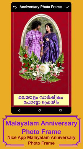 Malayalam Anniversary Photo Frame For Android Apk Download