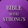 Bible иконка