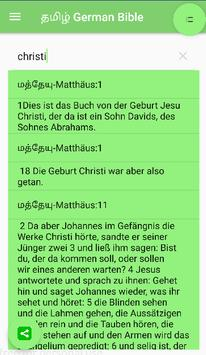 Tamil Bible German Bible Parallel screenshot 1