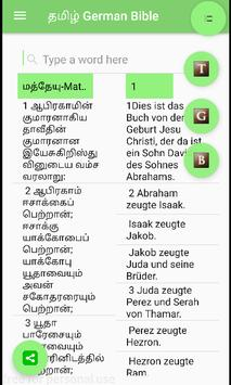 Tamil Bible German Bible Parallel screenshot 2