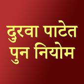 Dhurwa New Testament icon