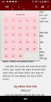 Dhurwa New Testament poster
