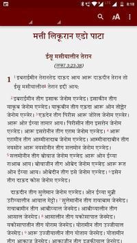 Dhurwa New Testament screenshot 1