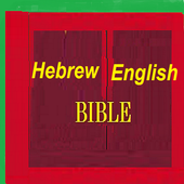 Hebrew Bible English Bible Parallel icon
