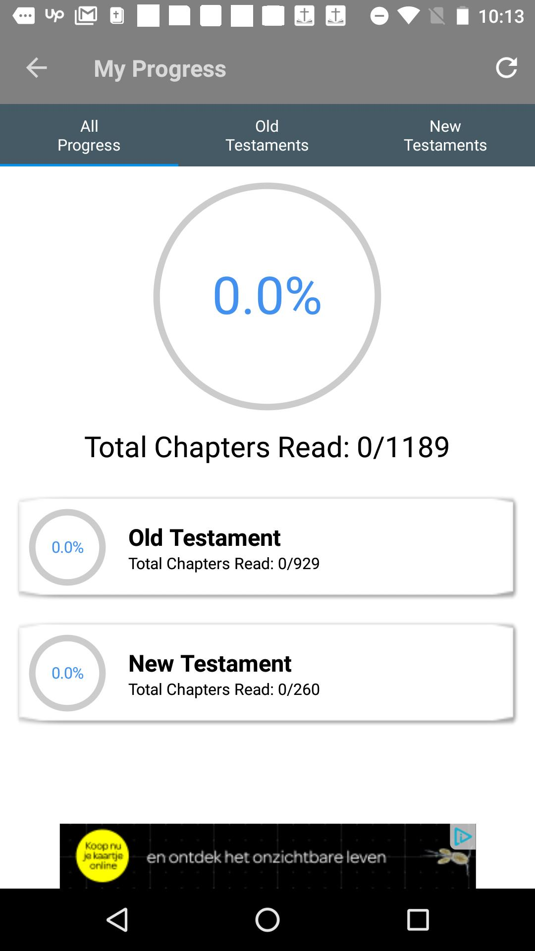 King James Bible - KJV Offline Free Holy Bible for Android - APK