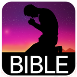 Bible Louis Segond gratuit audio