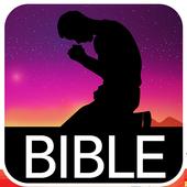 Bible Louis Segond gratuit audio 圖標