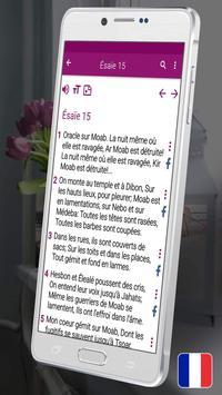 Bible Louis Segond gratuit audio 截圖 3