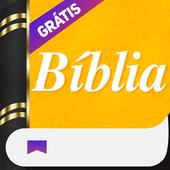 Bíblia de estudos アイコン