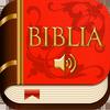 Biblia Reina Valera Audio أيقونة