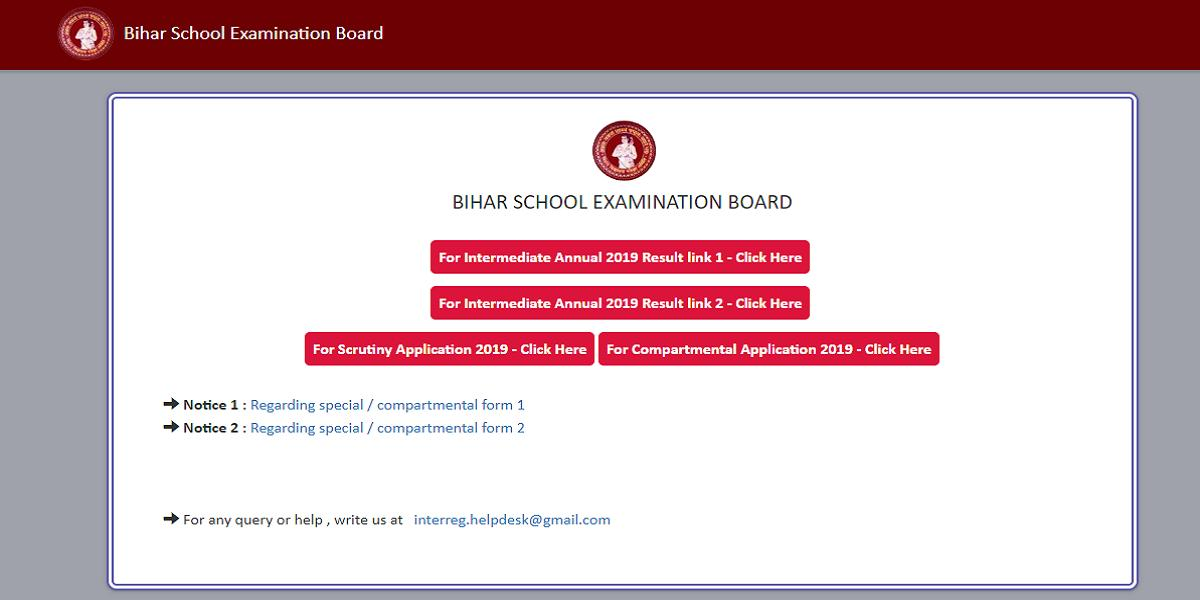 Bihar Board Matric 10th & Inter 12th Result 2019 for Android