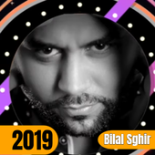 Bilal Sghir (Manich kima bekri ) icon