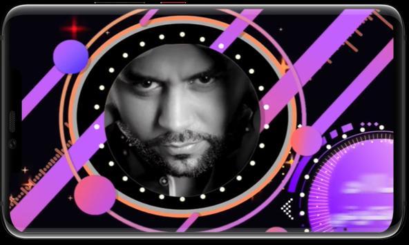 Bilal Sghir (Manich kima bekri ) poster