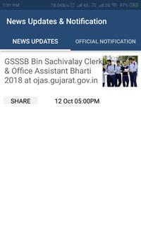 Bin Sachivalay Clerk Exam 2019 screenshot 6