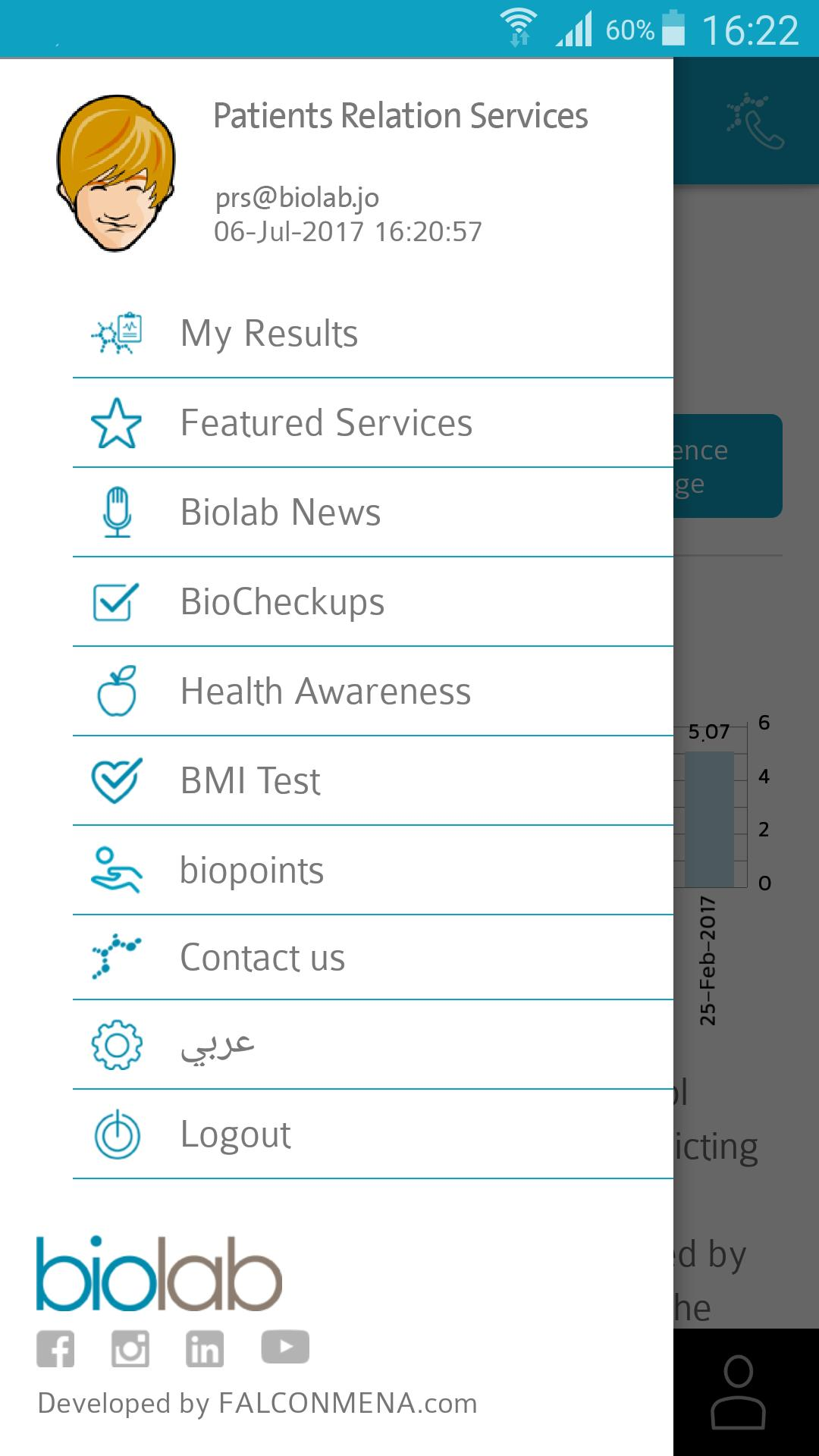 biolab for Android - APK Download