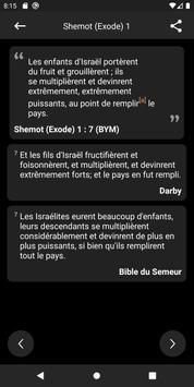 Bible de Yéhoshoua Mashiah ảnh chụp màn hình 15