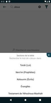 Bible de Yéhoshoua Mashiah ảnh chụp màn hình 9