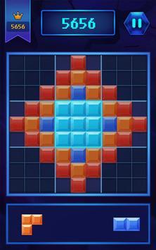 ブロック数独パズルゲーム無料  〜 クラシックな無料脳トレパズル スクリーンショット 5