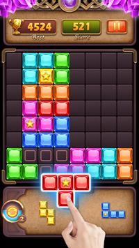 Block Puzzle Jewel تصوير الشاشة 1