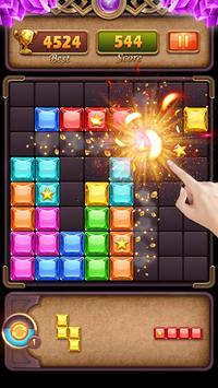 Block Puzzle Jewel تصوير الشاشة 3