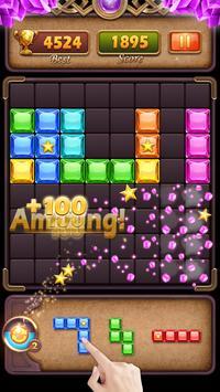 Block Puzzle Jewel تصوير الشاشة 5