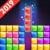 Block Puzzle ícone