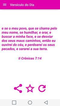 Bíblia Sagrada Edição Especial скриншот 10