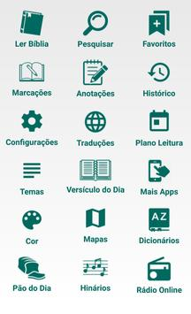 Bíblia Sagrada Edição Especial скриншот 3