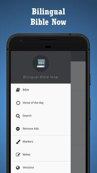 BIBLE SPANISH ENGLISH screenshot 7