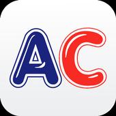 CEAC icon