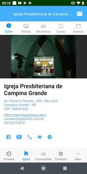 Igreja Presbiteriana de Campina Grande screenshot 1
