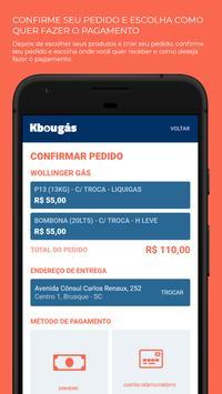 Kbougas screenshot 1