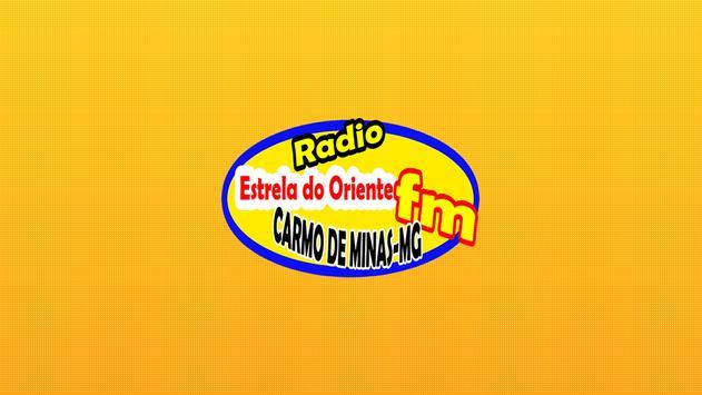 Rádio Estrela do Oriente FM screenshot 2
