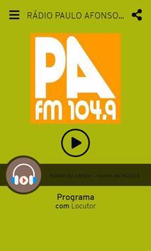 Rádio Paulo Afonso FM screenshot 1