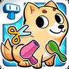 Meu Pet Shop Virtual - Cuide de Animais Fofos ícone