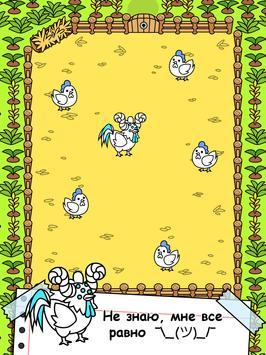 Chicken Evolution скриншот 9