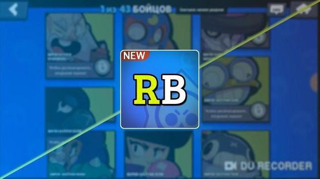 Re-Brawl Classic for Stars Mod Guide screenshot 1