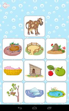Kids Brain Trainer (Preschool) screenshot 14