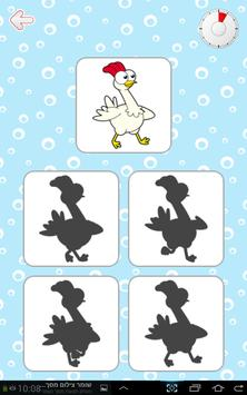 Kids Brain Trainer (Preschool) screenshot 10