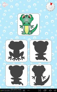 Kids Brain Trainer (Preschool) screenshot 7