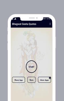 BhagwatGeeta Quotes in Hindi screenshot 1
