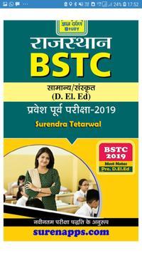 Pre BSTC 2019 Most Notes & Que Answar Pre D.El.Ed poster
