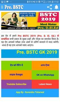 Pre BSTC 2019 Most Notes & Que Answar Pre D.El.Ed screenshot 1