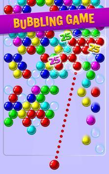 Bubble Shooter تصوير الشاشة 5