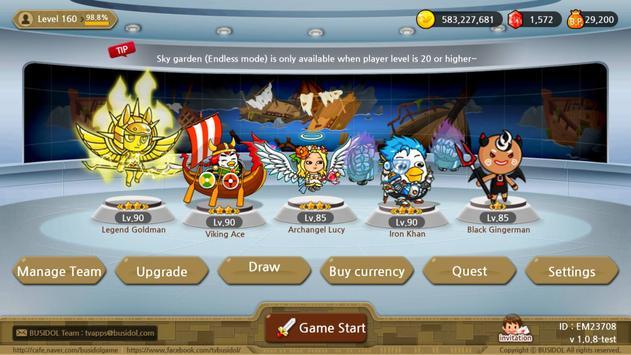 Eldorado M screenshot 21