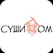 Суши Дом icon